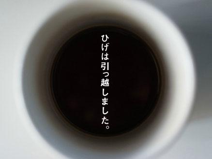 R0011146.jpg